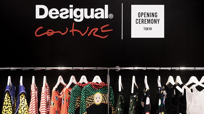 Apr. 2018|Desigual×Jean-Paul Goude